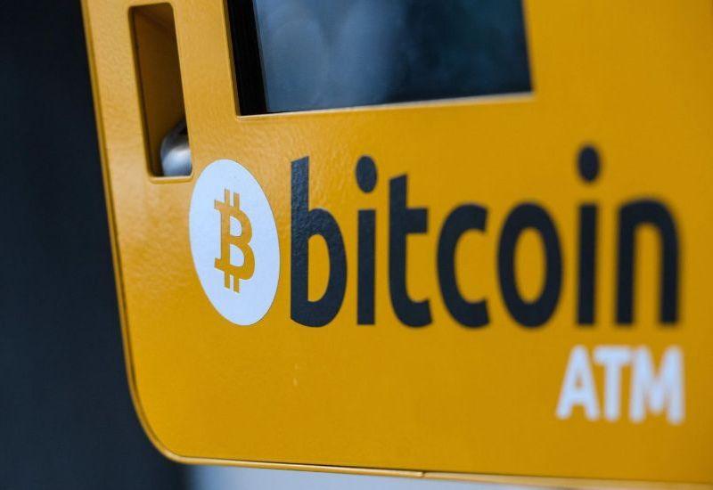 ATM Company - Bitcoin ATM